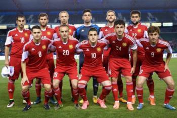 Расписание сборной армении по футболу