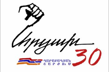 В Нью-Йорке состоялось мероприятие, посвященное 30-летию карабахского освободительного движения