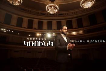 ВИДЕО: Севак Амроян презентовал новый видеоклип