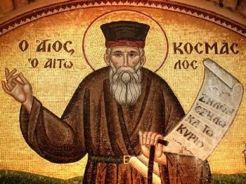 Кто решит 'Константинопольский вопрос'?