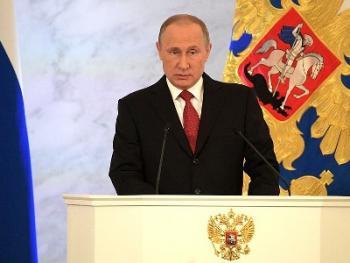 Путин поддержал технологию биткоина