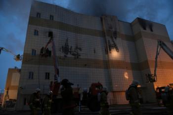Уроки трагической истории в Кемерово