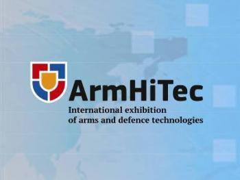 ВИДЕО: В Армении открылась международная выставка вооружения