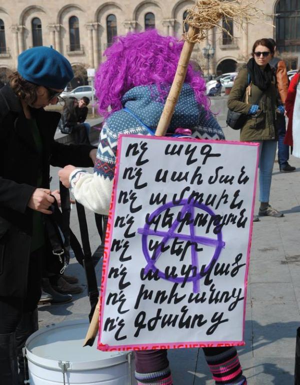 13 8 марта Аара Агаронян НПО