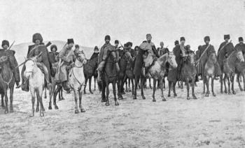Армянский корпус архив