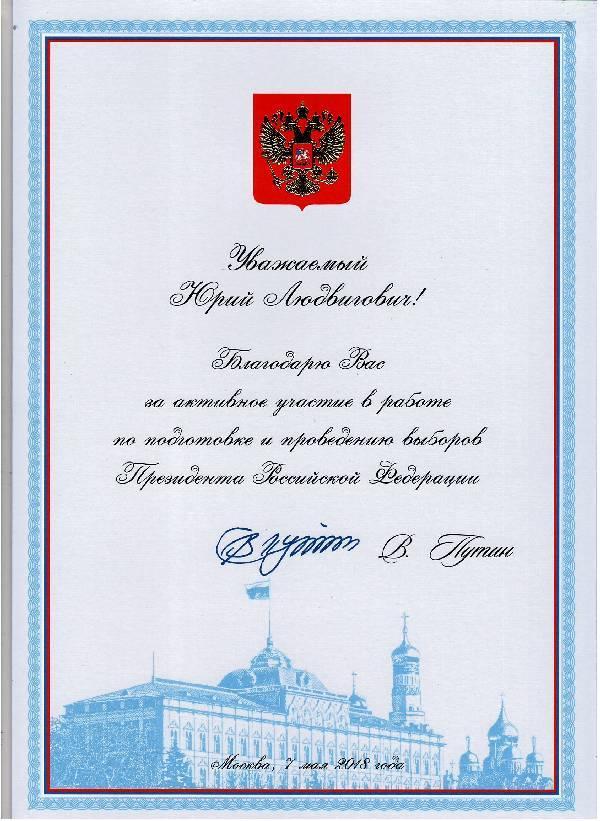 Юрий Навоян