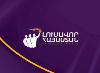 «Светлая Армения» инициировала сбор подписей