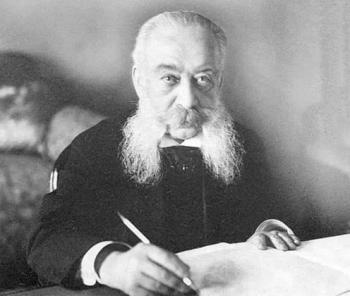 Иван Горемыкин