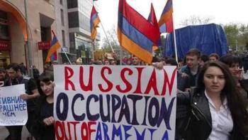 акция против российской базы