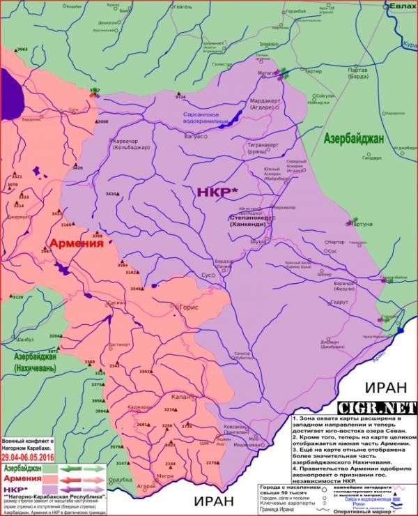 Реки Нагорно-Карабахской Республики