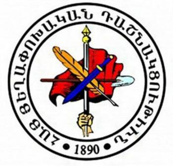 2019 АРФД Дашнакцутюн
