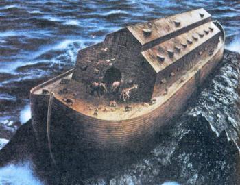 Ноев Ковчег на вершине Арарата