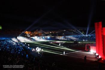 ConiFA стадион Степанакерт Арцах