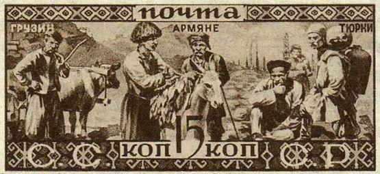 народы Закавказья грузины армяне тюрки