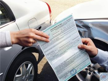 как делается страховка на машину