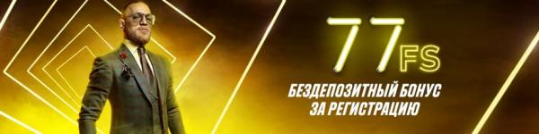 ПМ Казино игровые автоматы Украина