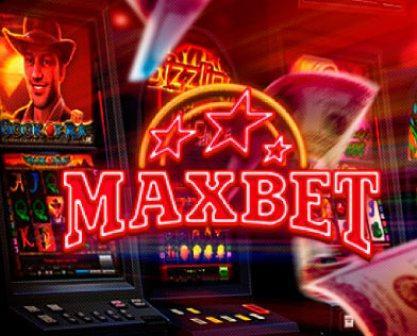 Казино максбет играть игровые автоматы как с ними покончить