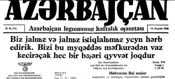 фашистская газета Азербайджан