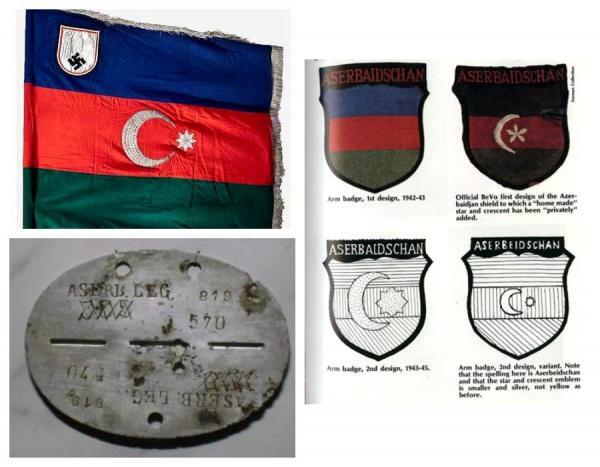флаг жетон и нарукавные нашивки азербайджанский легион