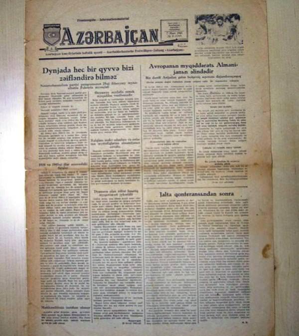 газета Азербайджан