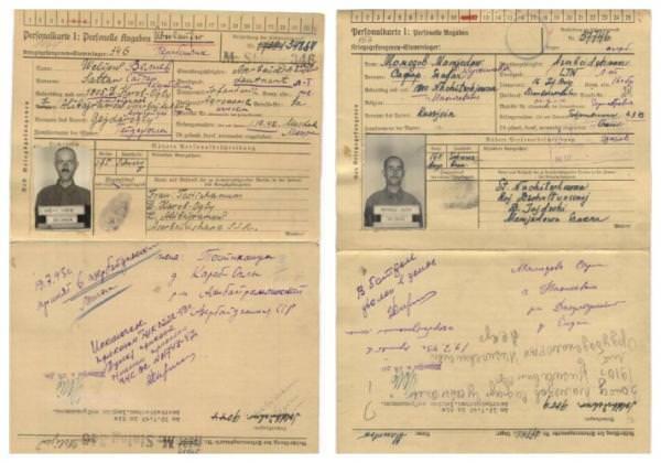 карточки пленных азербайджанский легион