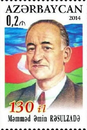 Мамед Эмин Расулзаде