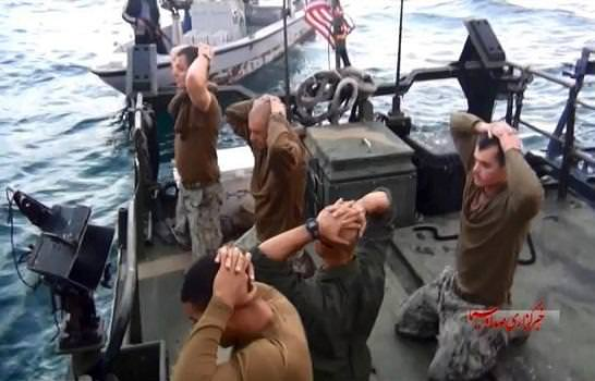 морпехи США задержание Иран