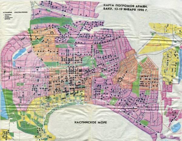 карта погромов армян в Баку - Геноцид армян в Баку 13-19 января 1990 год