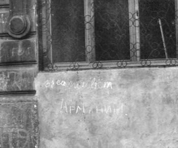 погромы армян в Баку - геноцид армян в Баку 13-19 января 1990 год