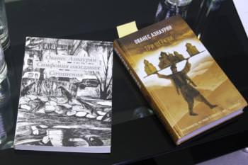 Ованес Азнаурян книги