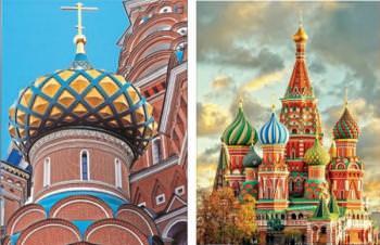 Собор Василия Блаженного церковь Григория Просветителя