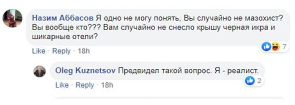 Олег Кузнецов цитата