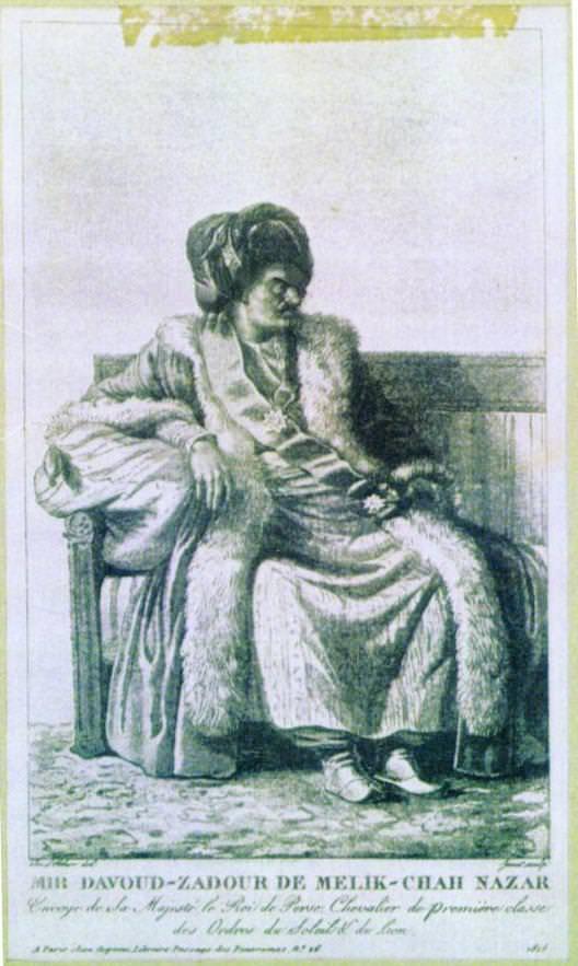 Давид Цатур Мелик-Шахназар де Шапур – высокопоставленный дипломат на Персидской службе