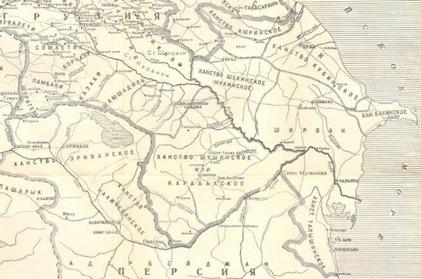 Карта закавказских ханств Персии накануне их присоединения к России по Гюлистанскому договору