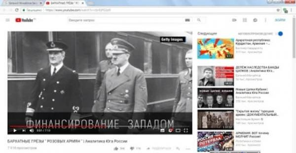 Евгений Михайлов фрагмент видео