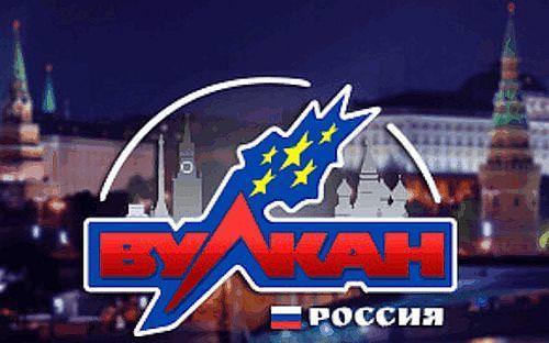 Официальный сайт казино онлайн в россии играть демо в игровые автоматы