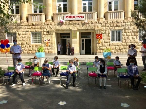 Средняя школа Славянская в Ереване
