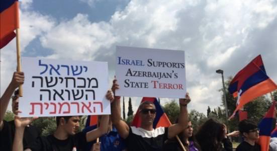акция армянской общины Израиль
