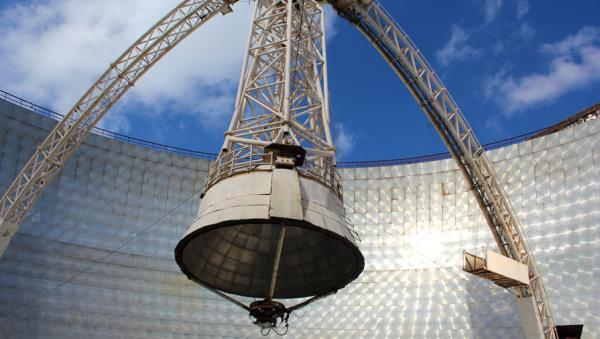 радиотелескоп Париса Геруни