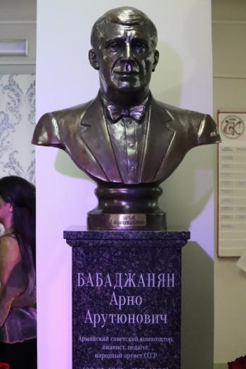 Арно Бабаджанян бюст