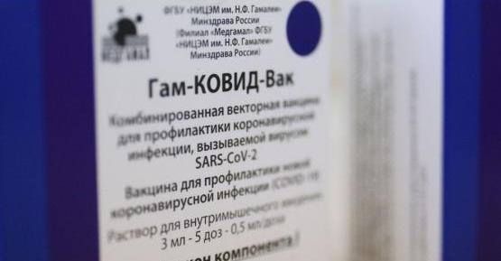 Тунис зарегистрировал российскую вакцину «Спутник V»