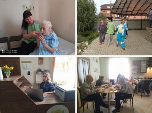 Пансионат престарелых Долгожители