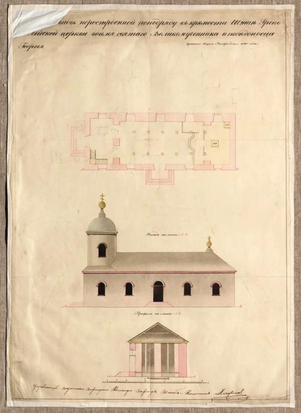 документ из РГВИА план русской церкви в Шуши