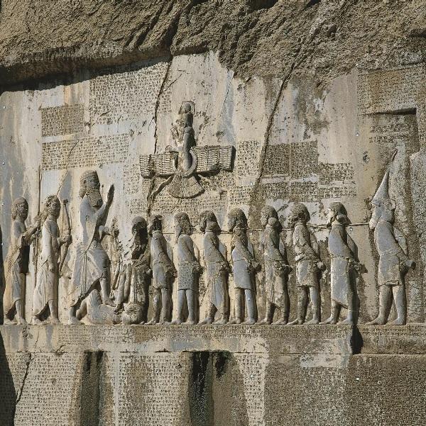 Бехустинская надпись