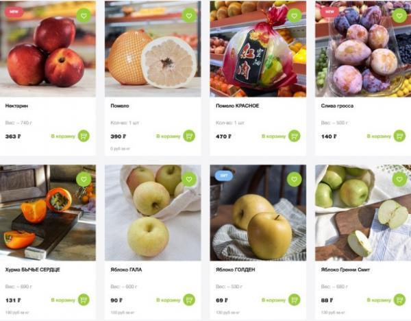 купить фрукты с доставкой