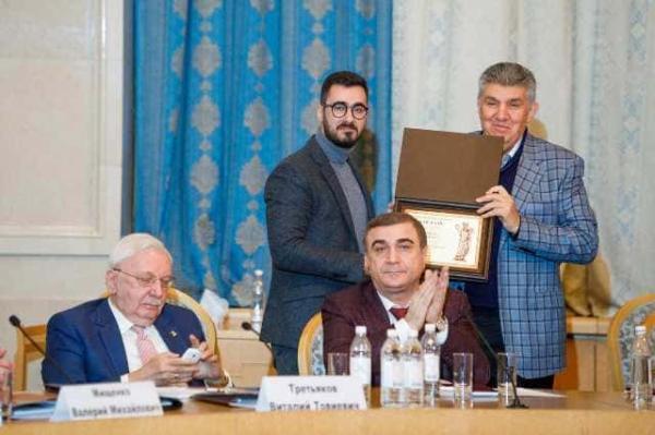 конференция САР по Московскому договору