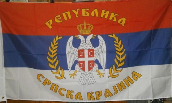 Српска Крайна