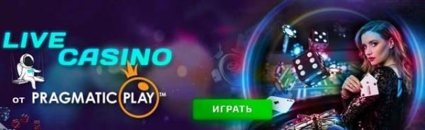 казино Spin Win