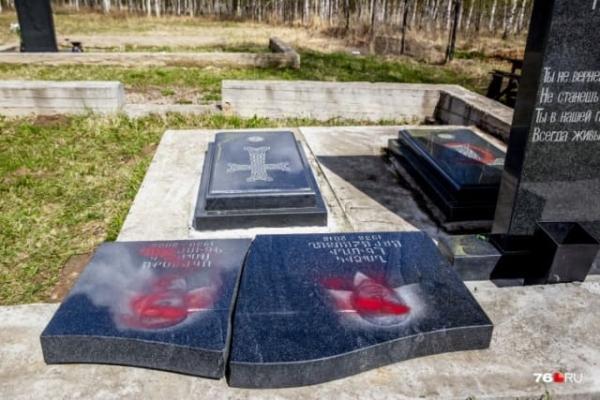 Ярославль вандализм на кладбище