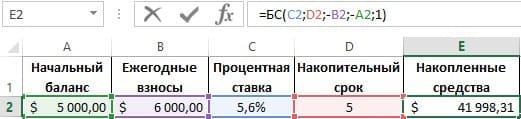 обучение по Excel